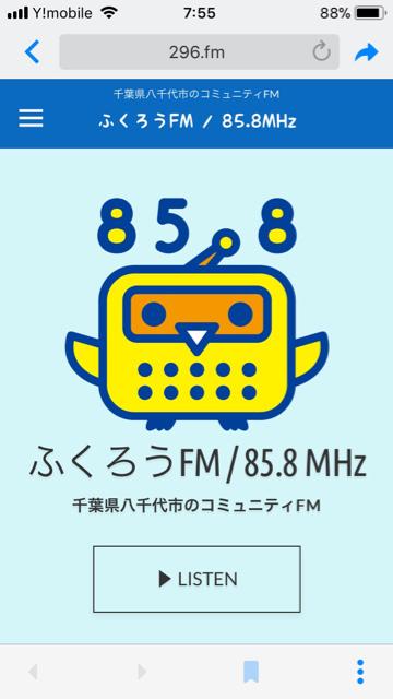 FC006F5D-4FEA-4750-84E7-A2B4F5D312D4.jpg